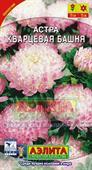 Cúc kim cương hồng