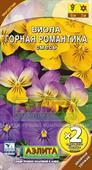 Viola núi mix