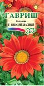 Cúc huân chương f1 màu đỏ