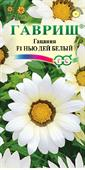 Cúc huân chương f1 màu trắng