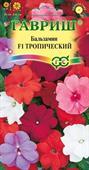 Ngọc thảo đơn rủ Tropical Waller F1 mix