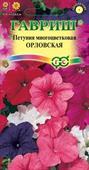 Dạ yến thảo Orel mix