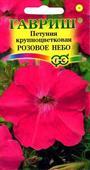 Dạ yến thảo hồng bầu trời krupnotsv