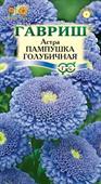 Cúc blueberry dumplings