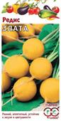 Củ cải vàng