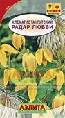 Hoa chuông vàng (cây lâu năm)