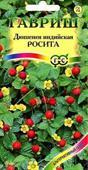 Dâu tây ấn độ Rosita