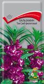Hoa ngọc thảo tím ( Chân chim)