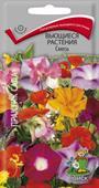 Hoa leo mix