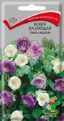 Hoa chuông leo mix