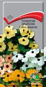 Hoa leo mắt nai mix