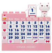 Bộ Lịch Etti Block Calendar Etude House