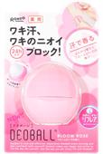 Lăn Khử Mùi Rohto DeoBall Deodorant 24h