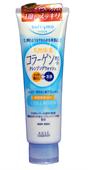 Sữa Rửa Mặt Kose Softymo Nhật Bản 190gr