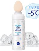 Kem Nền Holika holika Aqua Petit Jelly Ice Cooling B.B
