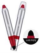 Son Thỏi Missha The Style Longwear Cuthion Lip Crayon