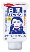 Mặt Nạ Trắng Da White Pack Utena - Nhật Bản