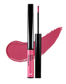 Son Kem Aritaum Satin Pencil Lip Lacquer