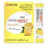 Bột Uống Bổ Sung Vitamin C Premium Vita C