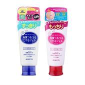 Tẩy Da Chết Rosette Peeling Gel Nhật Bản