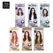 Thuốc Nhuộm Tóc Mise En Scene Hello Cream Personal Hair Color