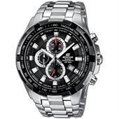 Đồng hồ nam cao cấp chính hãng Casio EF-539D
