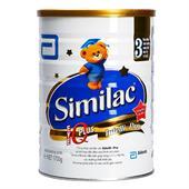 Sữa bột Abbott GAIN 3 PLUS 1.7Kg (Mới )