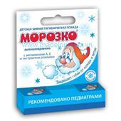 SON dưỡng môi chống nẻ Ông già tuyết- Nga