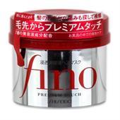 Kem ủ & hấp tóc Fino Shiseido 230g
