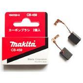 Chổi than máy Makita CB-459 (194722-3)