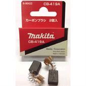 Chổi than máy Makita CB-419A (B-80422)
