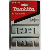 Lưỡi bào Makita 82mm - D-16346