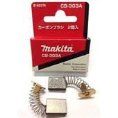 Chổi than máy Makita CB-303A (B-80379)