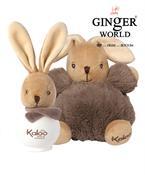 Nước Hoa Cho Bé KALOO Vanille Chocolat không chứa cồn 100ml và Gấu Bông MAXI PATAPOUF EDS_Edition Limited 17cm 0212