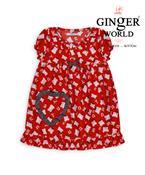 Đầm mặc nhà túi trái tim phối caro DN012 GINGER WORLD