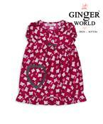 Đầm mặc nhà túi trái tim phối caro DN013 GINGER WORLD
