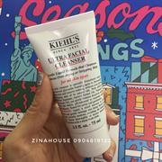 Sữa rửa mặt Ultra Facial Cleanser 75ml
