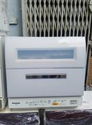 Máy rửa bát Panasonic NP-TR8