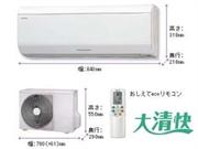 Điều hòa Nhật Toshiba TOSHIBA 20000 BTU