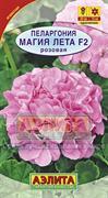 Thiên trúc quỳ hồng