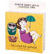 Phấn Phủ Nén Too Cool For School Sunday Pact SPF50+ PA+++