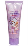 Dầu Xả Silky Perfumed Treatment Etude House