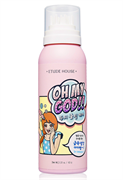 Tinh Chất Oh My God Scalp Cooling Essence - Etude House