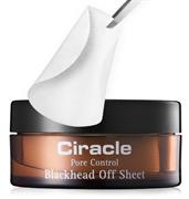 Mặt Nạ Trị Mụn Đầu Đen T Pore Control Blackhead Off Sheet Ciracle