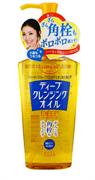 Dầu Tẩy Trang Kose Softymo - Nhật Bản