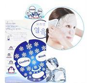 Mặt Nạ Đá Lạnh Vĩnh Viễn DKCC Ice Cool Mask