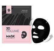 Mặt Nạ G9 Skin 3D Volume Gum Mask