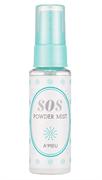 Xịt Khoáng A'pieu SOS Powder Mist