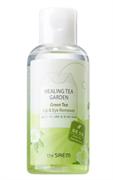 Tẩy Trang Mắt Môi Healing Tea Garden Tea Lip & Eye Remover The Saem