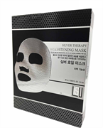 Mặt Nạ Giấy Lisu Silver Therapy Brightening Mask - Gold Honeycomb Recovery Mask